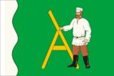 Kaloba инструкция по применению на русском - картинка 2